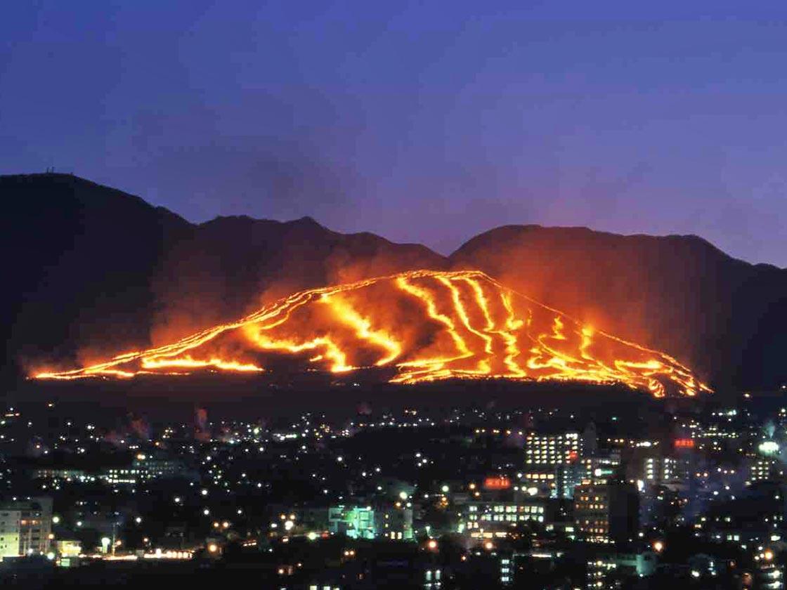 扇山火まつり